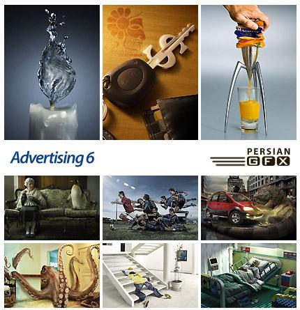 تصاویر تبلیغاتی جالب شماره شش - Advertising 06