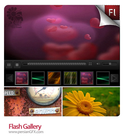 نمونه آماده گالری فلش - Flash Gallery