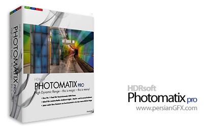 دانلود نرم افزار ویرایش تصاویر و تنظیم نور فلش عکاسی - Photomatix Pro v6.0