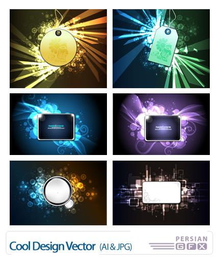 مجموعه فریم های جذاب وکتور - Cool design Vector