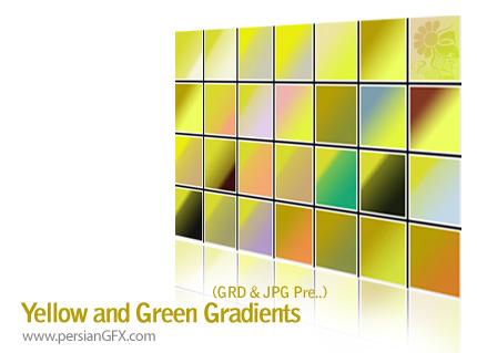 مجموعه زیبا از گرادینت های زرد و سبز - Yellow and Green Gradients