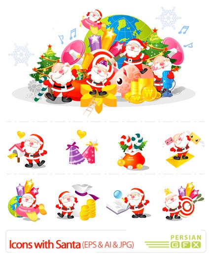 مجموعه وکتور آیکون های جذاب و زیبای پاپانوئل - Icons With Santa Vector