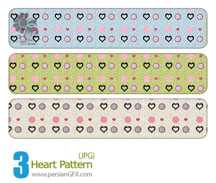 مجموعه پترن قلب های فانتزی  - Heart Pattern