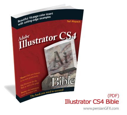 آموزش برنامه ایلوستریتور  - Illustrator CS4 Bible