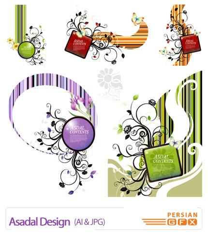 مجموعه وکتور طرح های تزیینی - Asadal Design Vectors