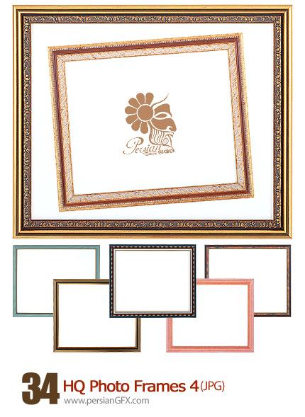 سی و چهار نمونه از قاب و حاشیه های کلاسیک - HQ Photo Frames 04