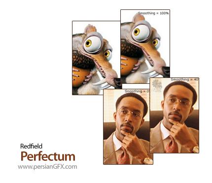 رتوش تصاویر با پلاگین Redfield Perfectum 1.40