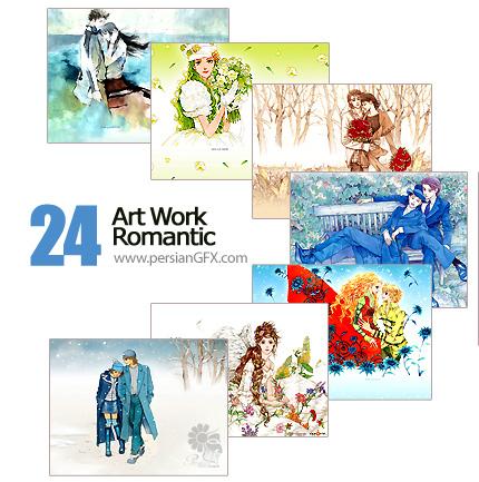 مجموعه آثار هنری، تصویر سازی - Art Work Romantic