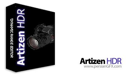 ویرایش تصاویر با Artizen HDR 2.8.5