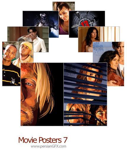 15 پوستر فیلم شماره هفت - Movie Posters 07