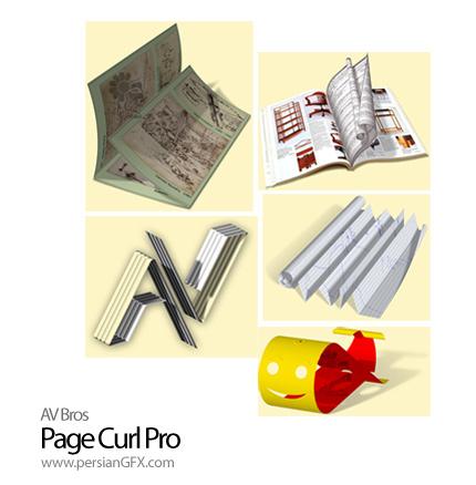 خم کردن صفحات توسط AV Bros Page Curl Pro 2.2