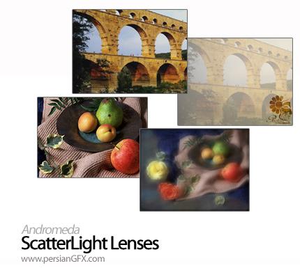 فیلترهای معروف عكاسی با Andromeda Scatter Light Lenses 2.0