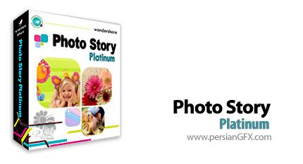 دانلود نرم افزار ساخت آلبوم عکس - Wondershare Photo Story Platinum 3.5.0.12
