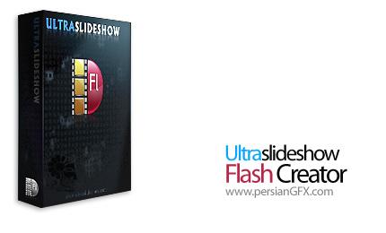 ساخت اسلايد عکس فلش با Ultraslideshow Flash Creator 1.22
