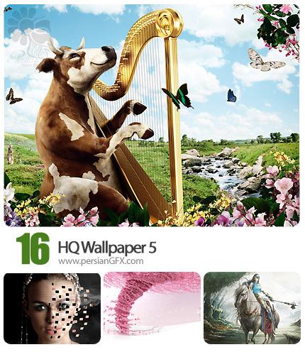 پک تصاویر پس زمینه زیبا - HQ Wallpape 05
