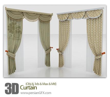 فایل آماده سه بعدی، پرده ی فانتزی  - 3D Curtain 02