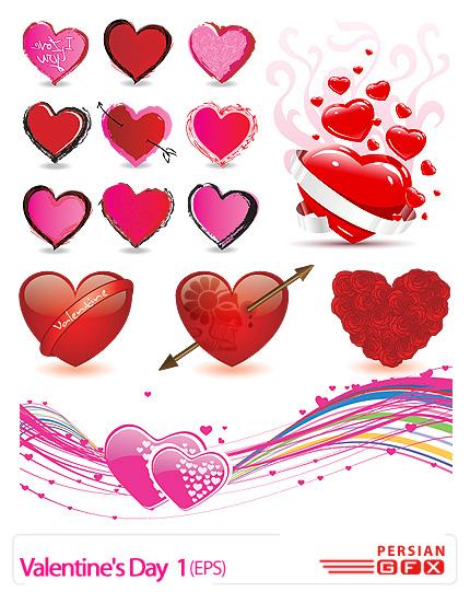 مجموعه وکتور روز عشاق شماره یک - Valentine's Day  01