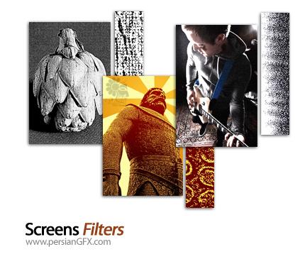 پلاگین  تبدیل تصاویر به خط و نقاشی و سایه روشن - Andromeda Screens