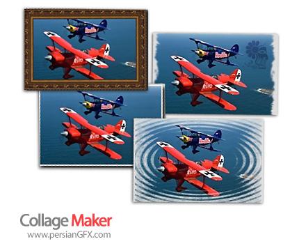 ایجاد تصاویر کارت پستالی توسط Collage Maker 3.55