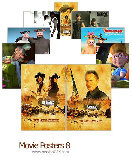 15 پوستر فیلم شماره هشت - Movie Posters 08