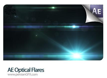 آموزش افترافکت نورانی - AE Optical Flares