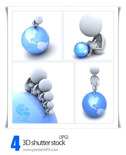 مجموعه کاراکتر های سه بعدی زیبا - 3D Shutter Stock