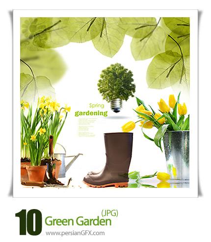 مجموعه تصاویر باغ و سبزی و سبزه و گل ها - Green Garden