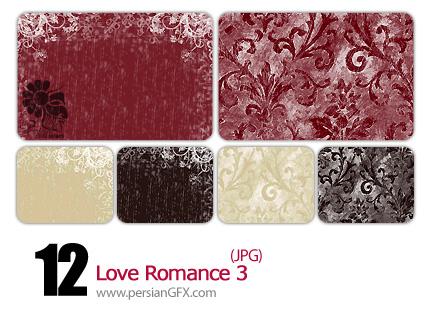مجموعه پترن های رمانتیک شماره سه  - Love Romance 03