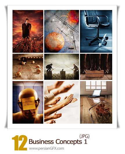 مجموعه تصاویر مفهوم تجارت شماره یک - Business Concepts 01