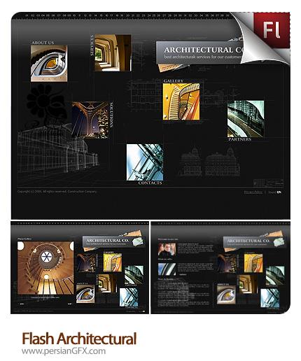 نمونه آماده قالب وب سایت معماری - Flash Architectural