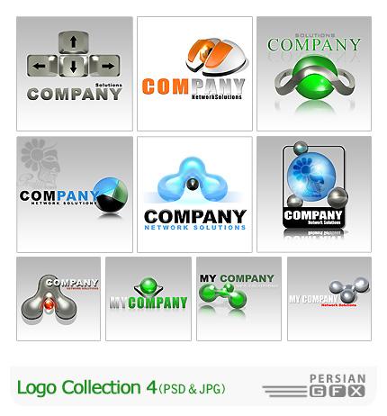 کلکسیون آماده آرم و لوگو شماره چهار - Logo Collection 04