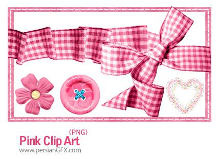 هفت نمونه کلیپ آرت صورتی - Pink Clip Art