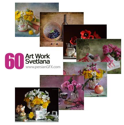 مجموعه آثار هنری، عکاسی - Art Work Svetlana