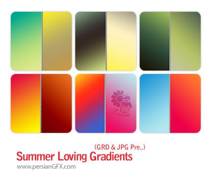 مجموعه گرادینت های گرم تابستانی - Summer Loving Gradients