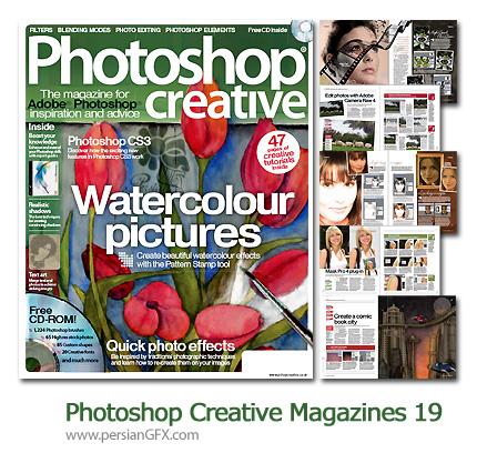 مجله آموزش فتوشاپ شماره نوزده - Photoshop Creative Magazines 19