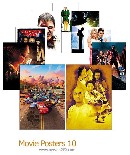 14 پوستر فیلم شماره ده - Movie Posters 10