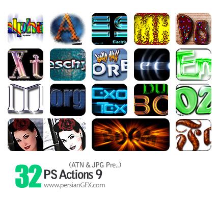 مجموعه اکشن های جالب تغییر حالات نوشته ها - PS Actions 09