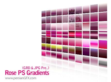 گرادینت های فتوشاپ گل سرخ - Rose PS Gradients