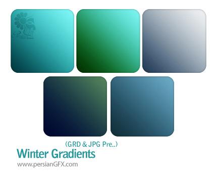گرادینت  های زمستانی با رنگ های سرد  - Winter Gradients