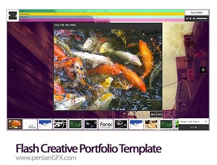 نمونه آماده وب سایت فلش گالری عکس - Flash Creative Portfolio Template