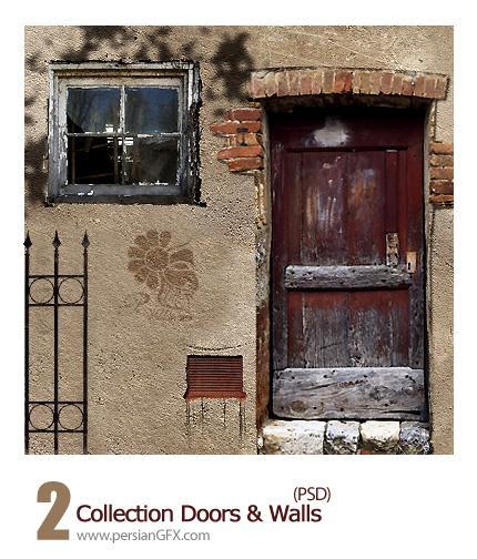 قالب آماده درها و دیوارهای قدیمی - Collection Doors & Walls