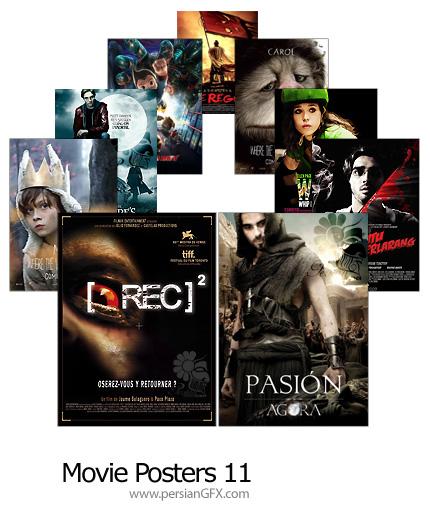 14 پوستر فیلم شماره یازده - Movie Posters 11