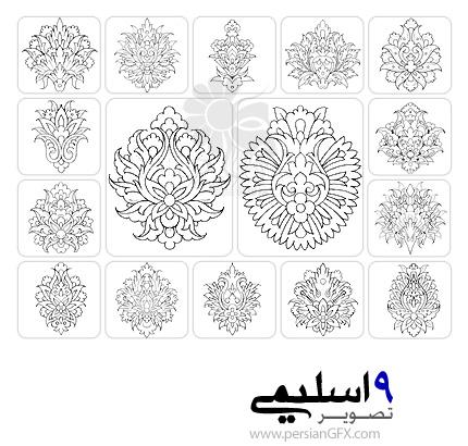 مجموعه هنر اسلیمی شماره یازده - Eslimi Art 11