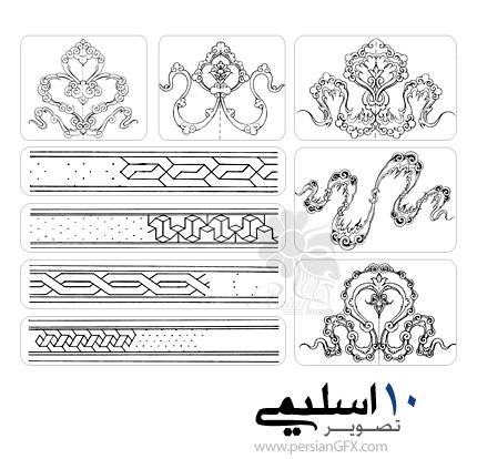 مجموعه هنر اسلیمی شماره چهارده - Eslimi Art 14
