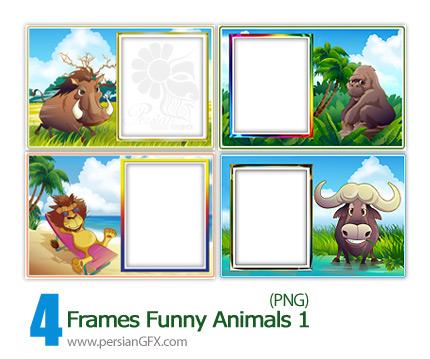 مجموعه قاب حیوانات کارتونی شماره یک - Frames Funny Animals 01