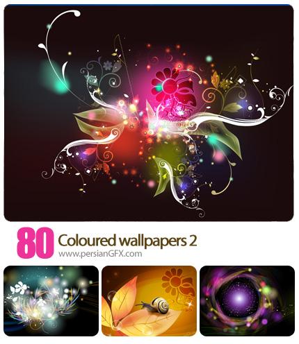 مجموعه پس زمینه های رنگین شماره دو - Coloured Wallpapers 02