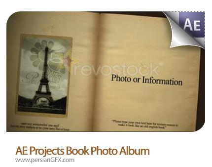 نمونه آماده افترافکت آلبوم عکس - AE Projects Book Photo Album
