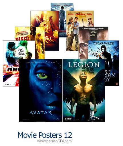 15 پوستر فیلم شماره دوازده - Movie Posters 12