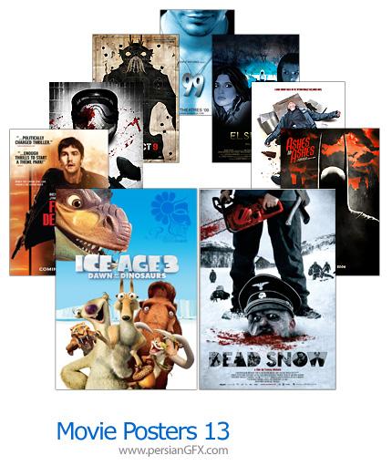 15 پوستر فیلم شماره سیزده - Movie Posters 13