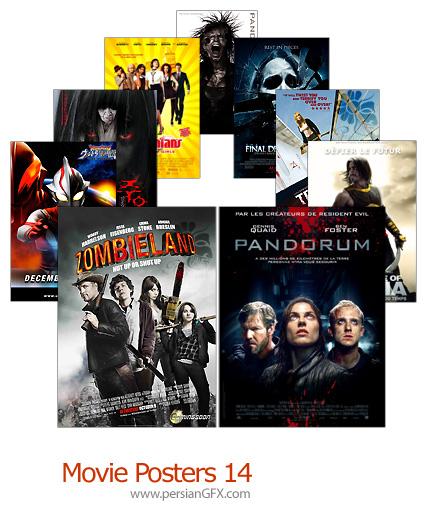 15 پوستر فیلم شماره چهارده - Movie Posters 14